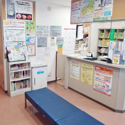 西宮市甲子園口の三浦医院 受付・待合室